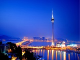 Macau Hub Coop China e Paises Lingua Portuguesa_Capa