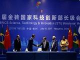 Encontro Ministerial de Ciencia Tecnologia e Inovacao na China 27_07_2017_Capa