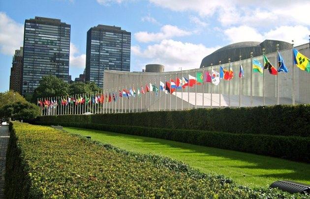Sede ONU Nova Iorque