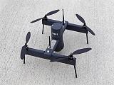 Drone de vigilancia desastres natuarais_Capa